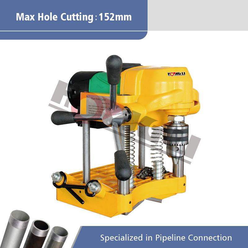 JK150-Portable-Pipe-Hole-Cutting-Machine-for-12-Steel-Pipes