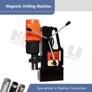 Multi-functional Magnetic Drilling Machine BL-49 / BL-49RC / BL-49RCE