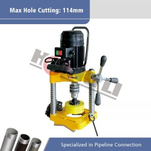JK114 Electric Pipe Hole Cutting Machine for Max 8″ Pipes